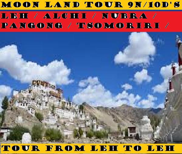 MOON LAND TOUR 9N/10D'S